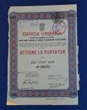 Actiune Banca Urbana - 1945 - Actiuni - titlu