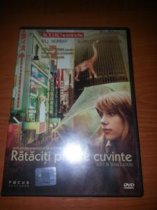 Film DVD Lost In Translation-Bill Murray limba romana