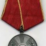 Medalia Muncii RPR