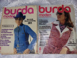 1 revista BURDA Veche,revista de moda/croitorie cu Supliment si tipar,Tp.GRATUIT