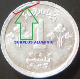 Moneda EXOTICA 1 PAISA - PAKISTAN, anul 1979  *cod 2930 - UNC + EROARE SURPLUS
