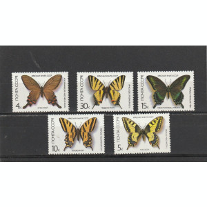 Fauna ,fluturi 1987,URSS.