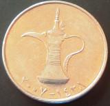 Moneda exotica 1 DIRHAM - MAROC (1428), anul 2007 *cod 4219, Africa