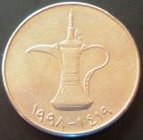 Moneda exotica 1 DIRHAM - MAROC (1419), anul 1998 *cod 3308, Africa