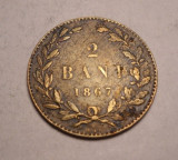 2 bani 1867 Watt
