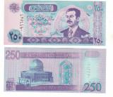 SV * Iraq  /  Irak  250  DINAR  2002 - 2003      UNC