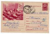 ONESTI COMBINATUL DE CAUCIUC 1964 TIRAJ 55560 EX RPR, Circulata, Printata
