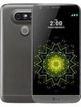 LG G5 Gri