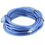 Cablu prelungitor USB A tata - USB A mama, 10m - 128214