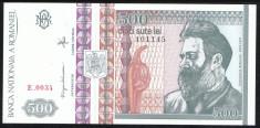 Romania 500 lei 1992 pick 101b aUNC filigram profil foto
