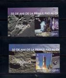ROMANIA 2019 - 50 ANI PRIMUL PAS PE LUNA - VINIETA -  LP 2247