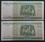 Lot/Set Bancnote 100 Ruble- BELARUS, SERII CONSECUTIVE+NECIRCULATE 2000  cod 222