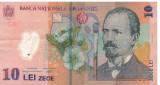 SV * Romania   BNR   10  LEI  2005  *  PRIMA EMISIUNE !  *  seria 05...