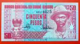 Guinea Bissau 50 Pesos 1990 UNC