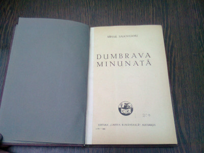 DUMBRAVA MINUNATA - MIHAIL SADOVEANU foto