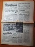 informatia bucurestiului 16 aprilie 1983-meciul romania-italia,CAP dudesti