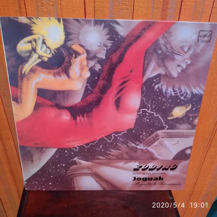 -Y- Zodiac (3) – Music In The Universe  DISC VINIL