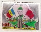 bnk foto - 1966 - fotografie Amintire armata
