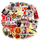 Set Stickere 50 buc bicicleta, telefon, laptop URSS Soviet Union