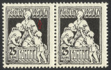 Cumpara ieftin EROARE-VARIETATE ASISTENTA SOCIALA --PERECHE----1921--MNH, Nestampilat