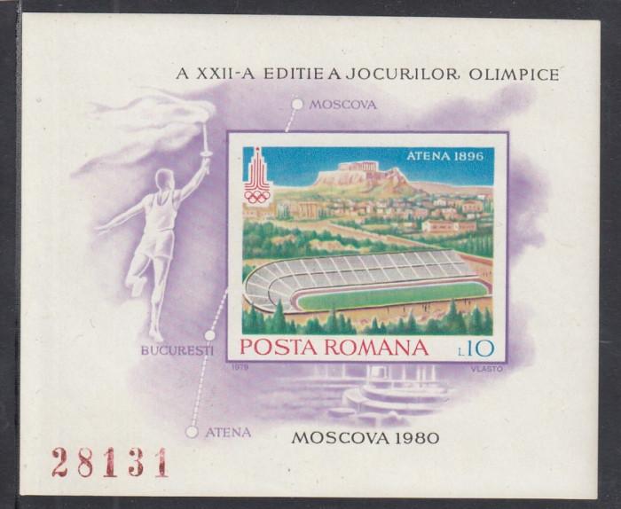 ROMANIA 1979  LP 993  PREOLIMPIADA DE  VARA  MOSCOVA  COLITA  NEDANTELATA  MNH