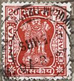 India Capitala Asoka Pillar, Arta, Stampilat