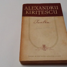 Alexandru Kiritescu - Teatru (1956)  RF11/0