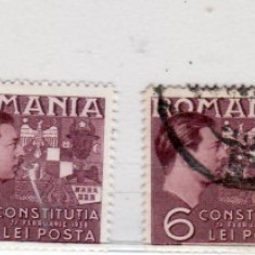 Romania  1938  Constitutia   2  serii