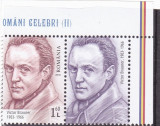 OAMENI CELEBRI II,VICTOR BRAUNER VAL 1,6 LEI  CU VINIETA ,2018,MNH,ROMANIA, Nestampilat