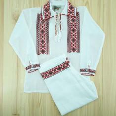 Compleu traditional baieti Alexandru