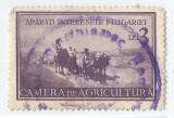 Romania, Lot 303 cu 1 timbru fiscal pentru agricultura, oblit., Stampilat