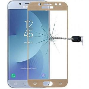 Folie Sticla Samsung Galaxy J5 2017 j530 Gold Fullcover 2.5D Full Glue Tempered Glass Ecran Display LCD