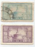 România, LP 81d/1928, 50 de ani de la unirea Dobrogei, culoare schimbată, eroare