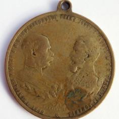 Medalie regalista Carol I 1896 vizita MS Franz Joseph Bucuresti Sinaia RARA!
