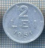 AX 713 MONEDA- ROMANIA - 2 LEI -ANUL 1951 -STAREA CARE SE VEDE