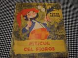 Fodor Sandor - Piticul cel fioros-1966-ilustratii Tenkei  Rusz Livia, Alta editura