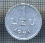 AX 795 MONEDA- ROMANIA - 1 LEU -ANUL 1951 -STAREA CARE SE VEDE