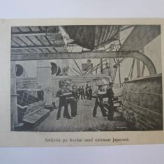 Rara!Carte postala romaneasca:Artileria pe bordul unui cuirasat japonez cca 1905
