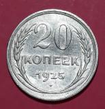 A5595 Rusia 20 kopecks kopeks 1925