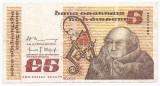 Irlanda 5 Pounds / Phunt 05.06.1979 - Central Bank of Ireland, 031164, P-71