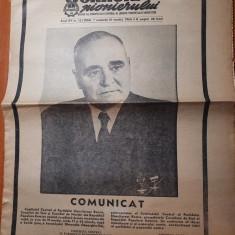 scanteia pionierului 27 martie 1965- moartea lui gheorghe gheorghiu dej