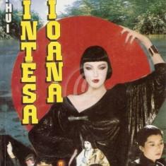 Printesa spioana (Mata Hari a Orientului)