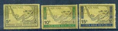 Yemen 1968 Adenauer, GOLD, MNH S.272 foto
