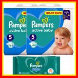 Scutece Pampers Nr 5 Active Baby Giant Pack, 11-18 kg, 128 Buc + Servetele Umede