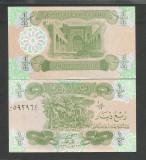 IRAK IRAQ  1 / 4  DINAR   1993  UNC  [1]   P- 77  ,  necirculata