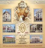 ROMANIA 2020, 140 de ani de la înființarea Băncii Naționale a României MNH 2304b, Nestampilat