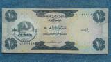 10 Dirhams 1973 Emiratele Arabe Unite