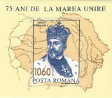 *România, LP 1329a/1993, 75 ani de la Marea Unire, coliţă dantelată, MNH