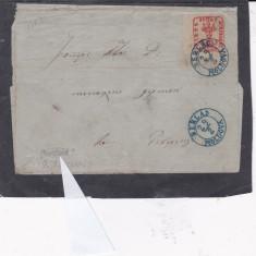 Romania  1858 din 5 - 7  80 parale jos stanga verificarea