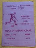 Program meci fotbal MINERUL DEVA - DEBRECEN (Ungaria) 06.02.1980